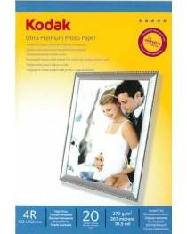 Бумага Kodak Photo A4 270г 20 Ш. (CAT 5740-816)